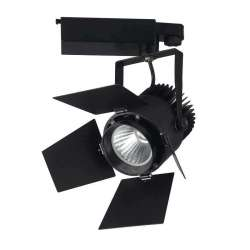 Foco Proyector LED COB para...